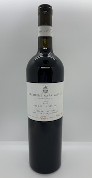 2013 Del Dotto Vineyards PNV Lot